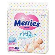 Подгузники Merries в розницу по низким ценам,  с доставкой