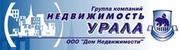 Риэлтерские услуги в Екатеринбурге