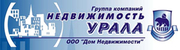 Продаю дом в Екатеринбурге