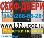 Сейф-двери Эконом,  сейф-двери Урал Дизайн,  сейф двери фото цены