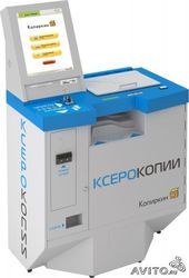 Копировальный автомат Копиркин-Профи