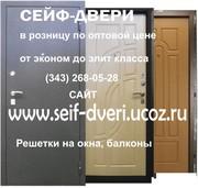 Двери в Екатеринбурге сейф двери новые цены