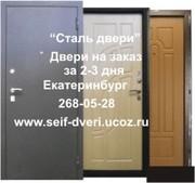 Железные двери сейф-двери хорошая цена сталь дизайн
