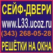 Сейф двери купить цены сейф-дверь в Екатеринбурге