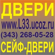 Двери входные сейф двери железные Екатеринбург купить цены