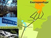 Земельные участки 30 км от Екатеринбурга