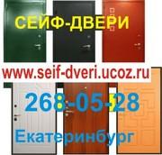Сейф двери и решетки на окна железные стальные двери
