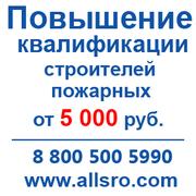Повышение квалификации строителей для Екатеринбурга