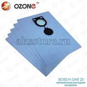 Синтeтические мешки пылесборники для пылесоса Bosch GAS 25 (5 шт.)