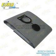 Многoразовый мешок пылесборник для пылесоса Bosch GAS 25