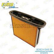 Каcсетный HEPA фильтр для пылесоса Bosch GAS 25