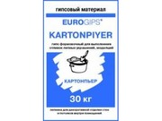 Сухая формовочная гипсовая смесь EXTRAGIPS Картонпьер,  Г-12,  30кг. (1у