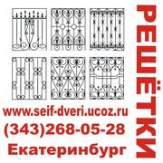 Металлические решетки на окна,  железные решетки на балкон