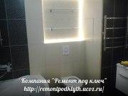 Комплексный ремонт ванной комнаты и санузла «под ключ»! Недорого