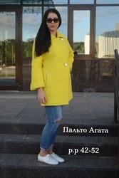 Пальто ( женское) по ценам производителя.