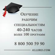 Удостоверения рабочих  для Екатеринбурга
