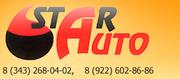 Продажа оборудования для автомойки,  сервисное обслуживание